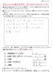 CCI20150528_0018