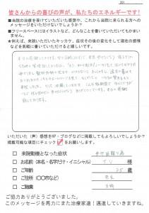 CCI20150528_0021
